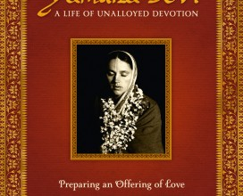 Part 1: Preparing an Offering of Love