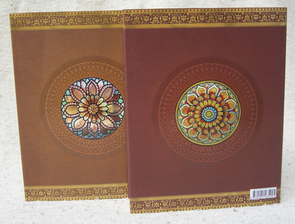 The back covers of the printed sets. Yamuna Devi: A Life of Unalloyed Devotion, Parts 1 and 2