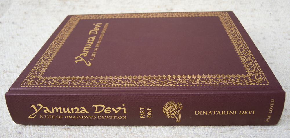 The hard cover of the book with gold foil detail